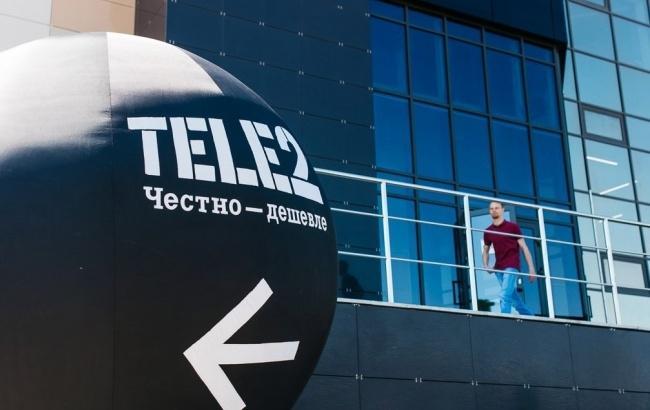 Как посмотреть остаток тарифа Tele 2?