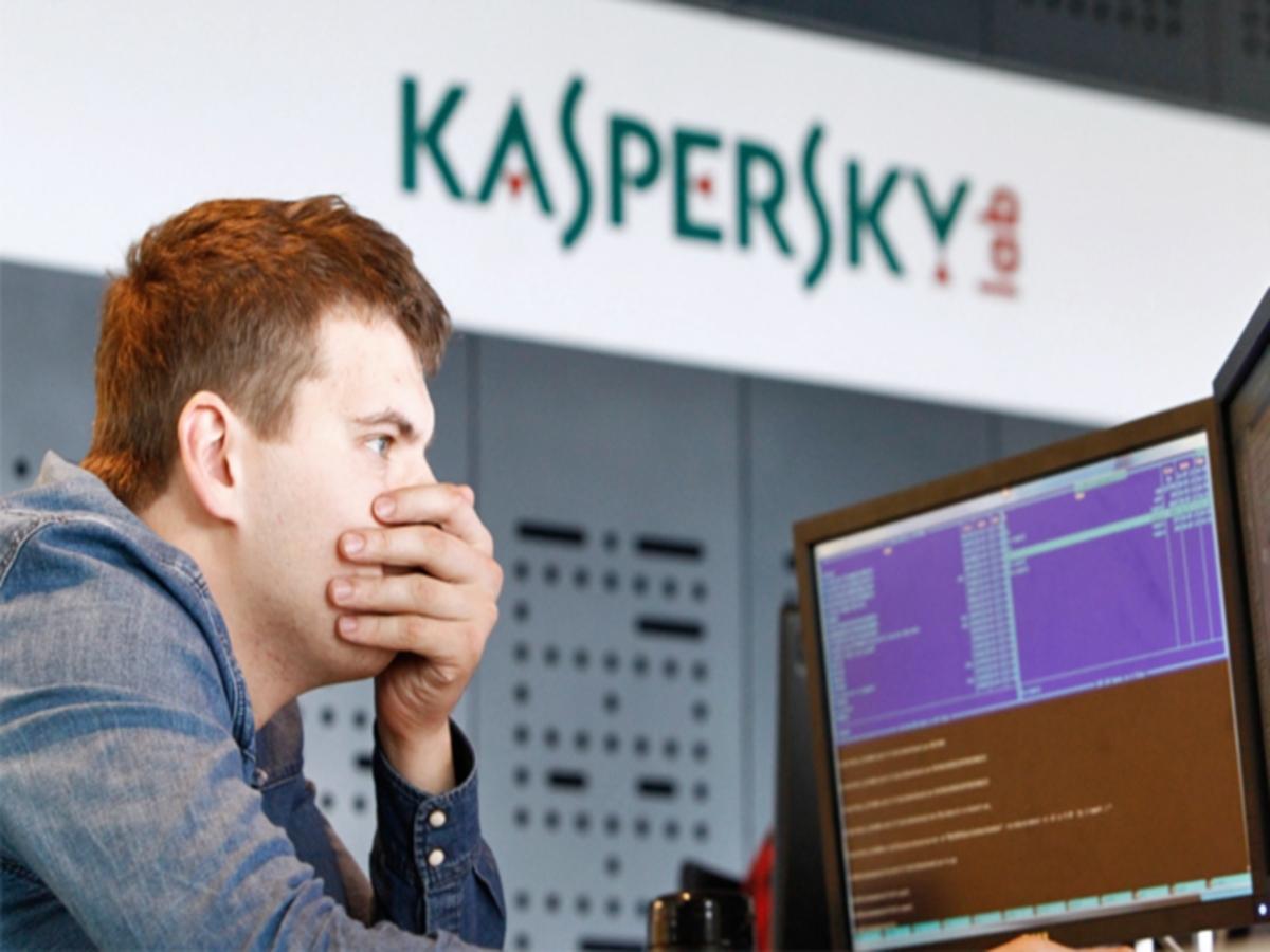Зачем нужна утилита Касперского для удаления?
