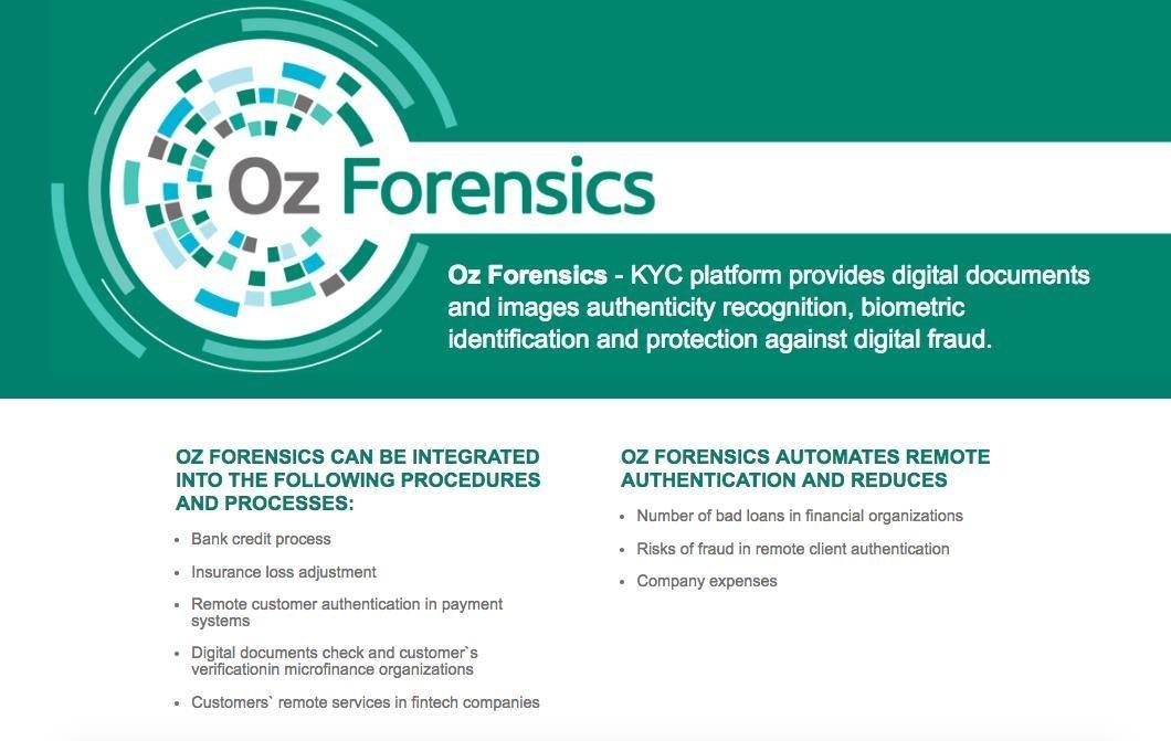 Сервис«Oz Forensics»