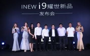 Неожиданное появление забытого бренда, появился новый iNewi9