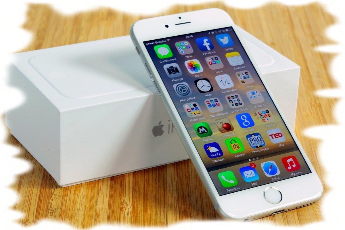 Выход нового iPhone – золотая жила мошенников