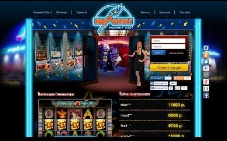 Студент выиграл 74 миллиона в казино вулкан голден интерстар gl-s805 обновление по