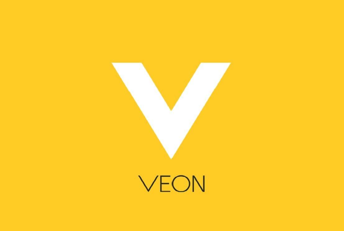 Как экономить с Veon