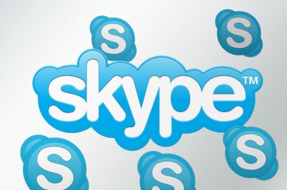 Как удалить сообщения из скайпа?