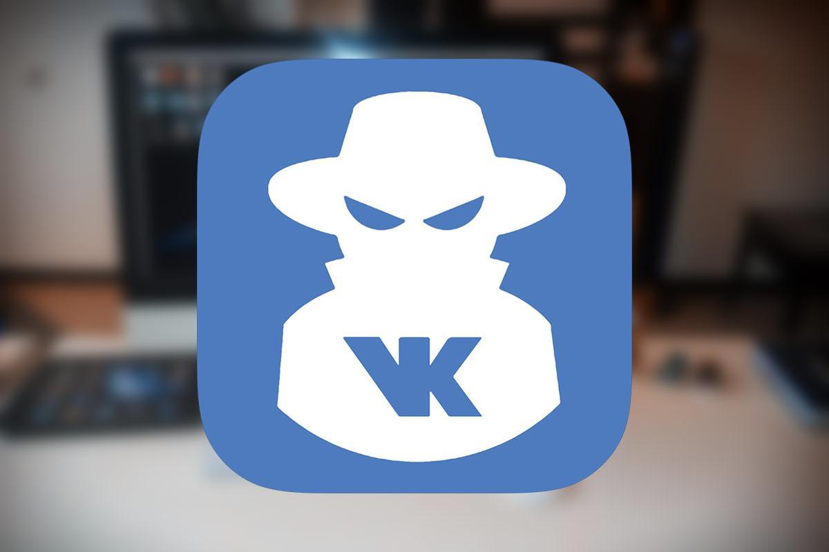 Школьник взломал соцсеть «ВКонтакте»