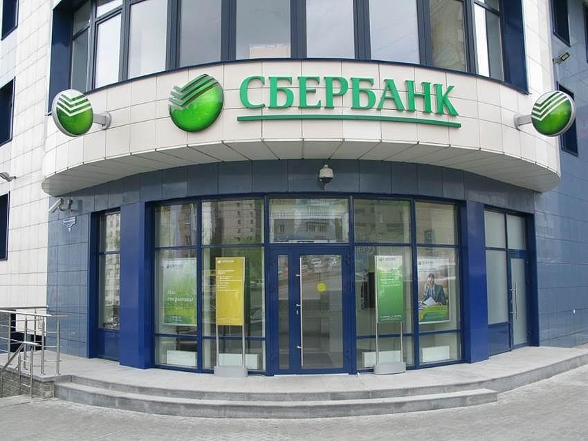 Как отключить мобильный банк в Сбербанке?