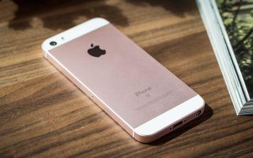 Что приобрести для iPhone SE