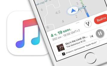 Как добавить плеер Apple Music в Картах Google на iPhone