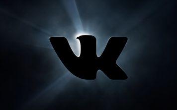 Как раскрутить группу «ВКонтакте»?