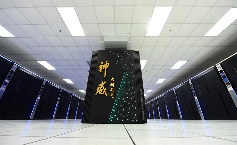 Самый сильный компьютер в мире