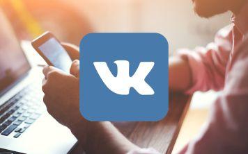 «Истории» в соцсети ВКонтакте будут монетизированы