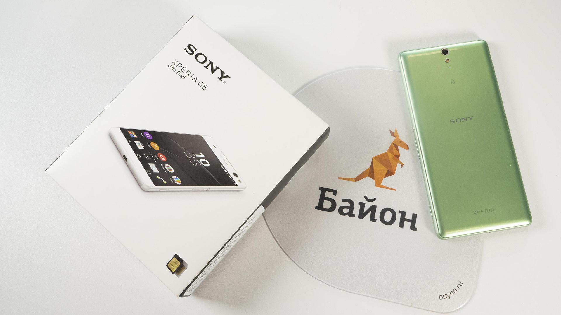 Sony Xperia C5 Ultra Dual Sim распаковка и подробный обзор