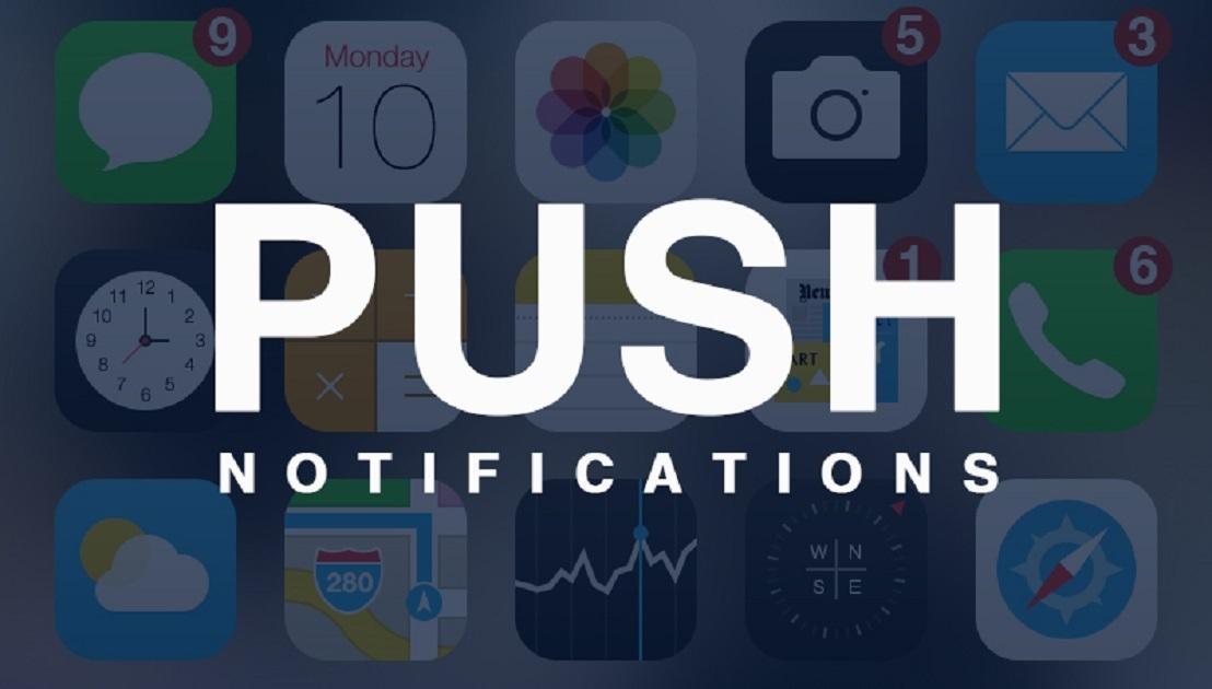 Как сделать push-уведомления более эффективными