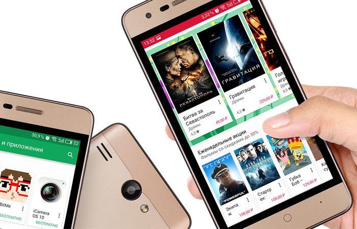 Micromax Bolt Juice Q3551 отличный бюджетный мобильный телефон - купить который можно у нас