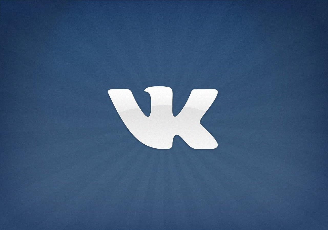 """Как написать человеку, который добавил тебяв черный список """"ВКонтакте""""?"""