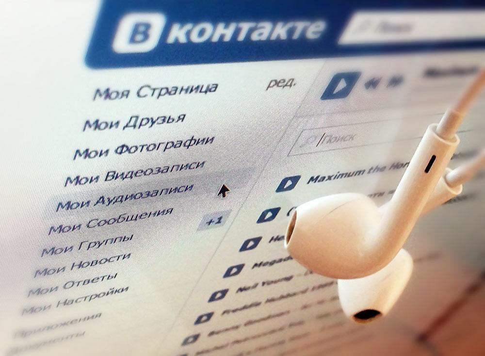 85 популярных приложений для Android воровали данные из «ВКонтакте»