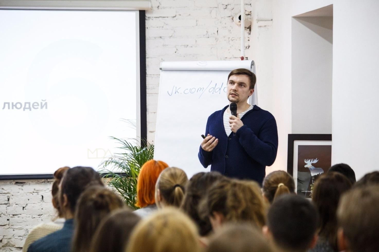 Moscow Digital Academy- обучение digital-профессиям