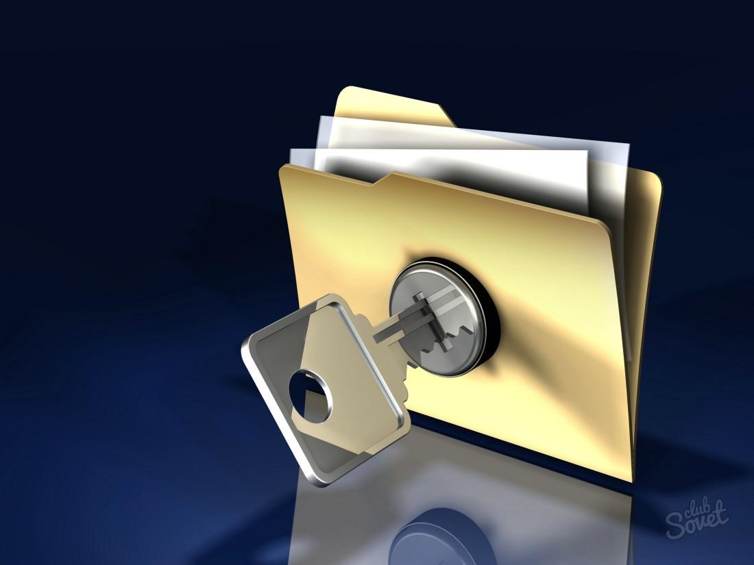 Как найти и увидеть скрытые папки?