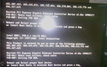Что делать если при включении компьютера черный экран с надписями?