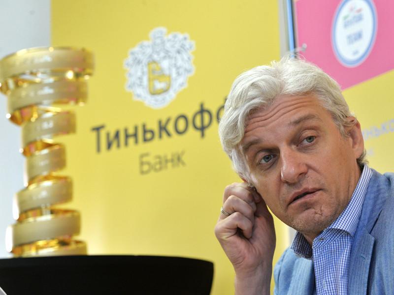 Владелец банка Тинькофф Олег Тиньков отзывает иски против блоггеров