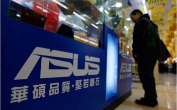 ASUS относят к наиболее дорогим брендам на Тайване