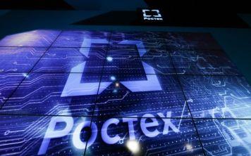 «Ростех» объявил о запуске тестирования локальной навигации