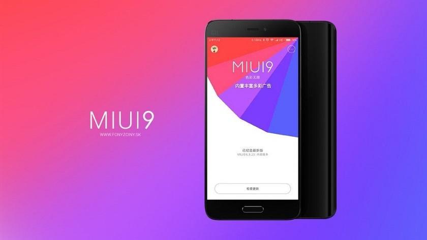 Новая MIUI 9 уже доступна в beta-версии