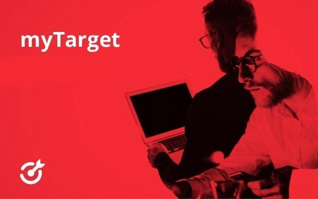Улучшение эффективности рекламных компаний в myTarget
