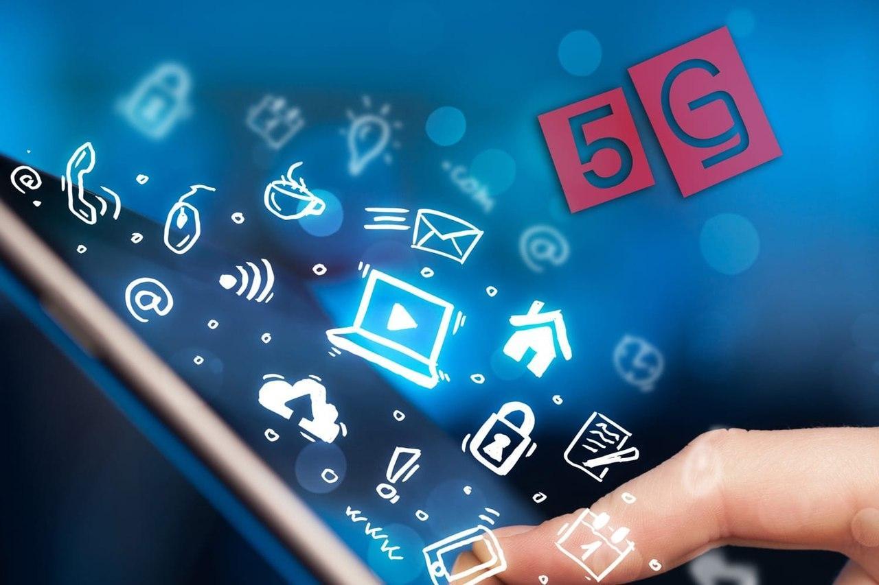 Когда«МегаФон»запустит5G?