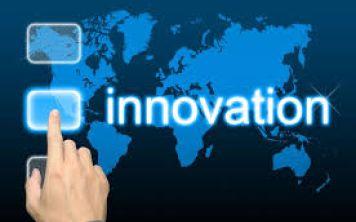 Инновационные нововведения 2017 года