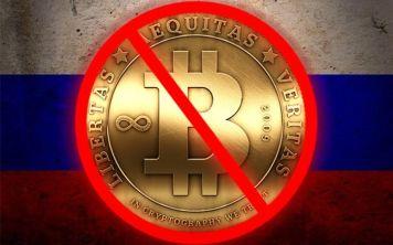 Центральный Банк РФ планирует запретить расчеты в виртуальных валютах