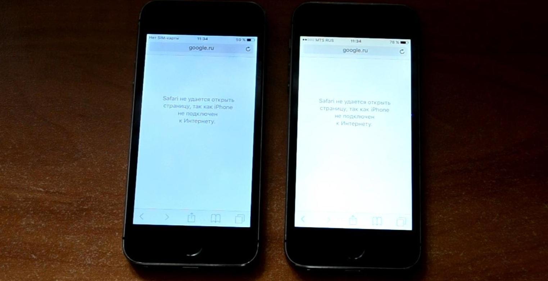 Айфоны с неоригинальным экраном в будущем могут не работать