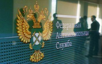 ФАС борется за отмену роуминга в России