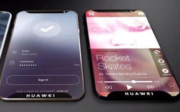 Безрамочный Huawei P11 Plus появился в сети
