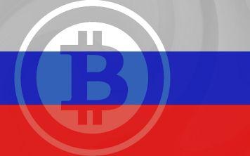 Россия планирует дать свой «ответ» биткойну