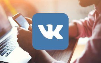 Разработчики «Вконтакте» разрешили пользователям редактировать сообщения