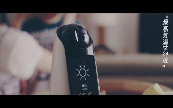 Sony выпустила многофункционального робота-охранника