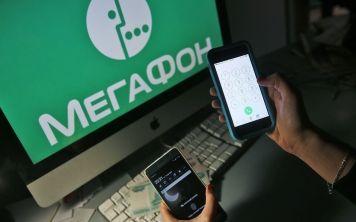 «Мегафон» возмутил чиновников