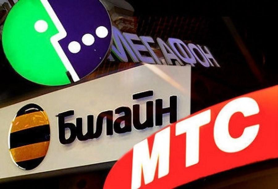 Безлимитный интернет вернулся в Россию