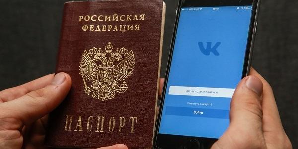 Смартфон станет заменой российскому паспорту