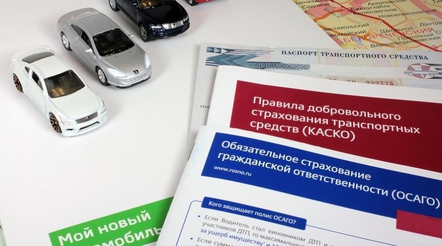 Страховые компании слили данные россиян