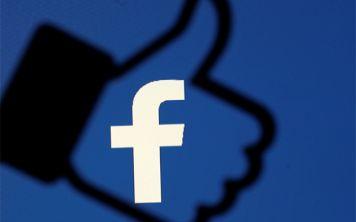 «Facebook» будет снимать плату в $50 миллионов в год