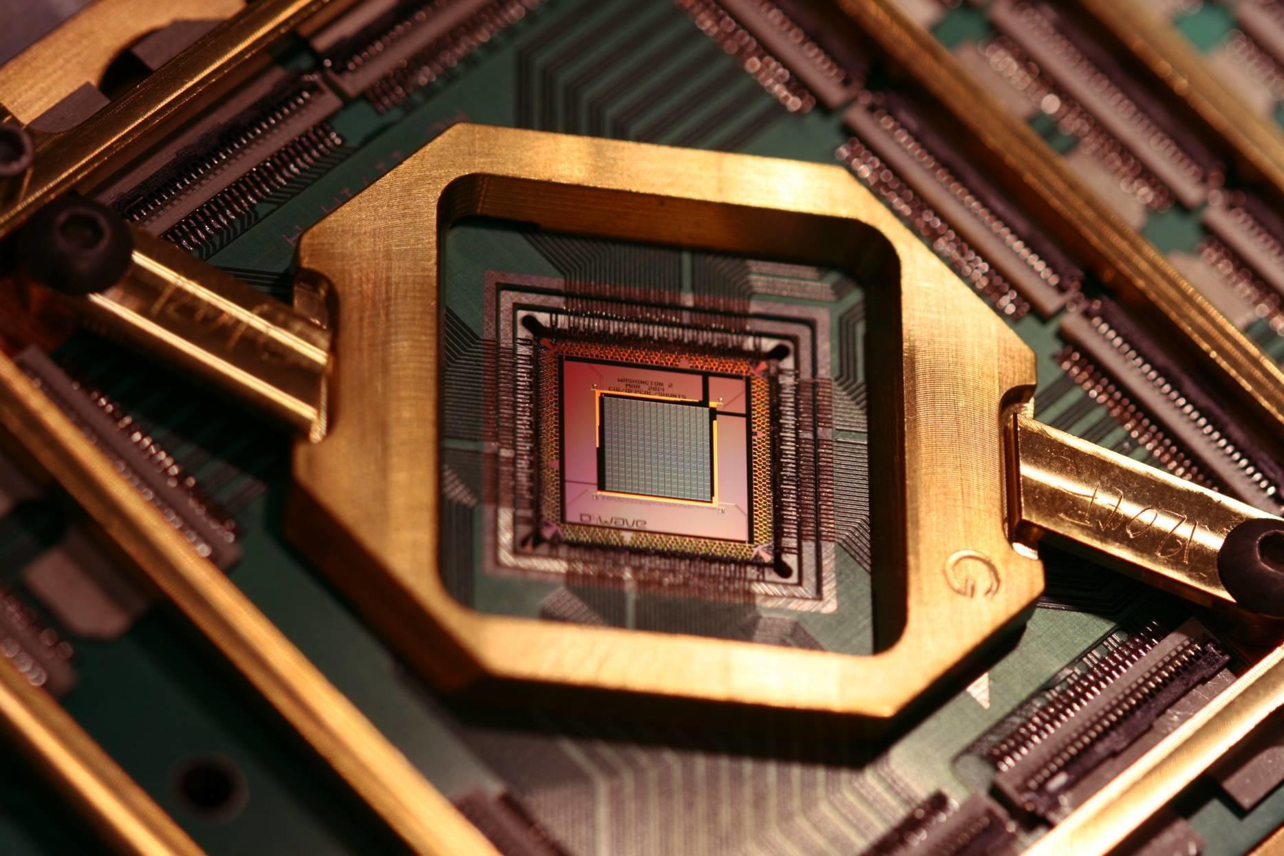 Исследователи нашли способ сделать квантовые компьютеры более доступными