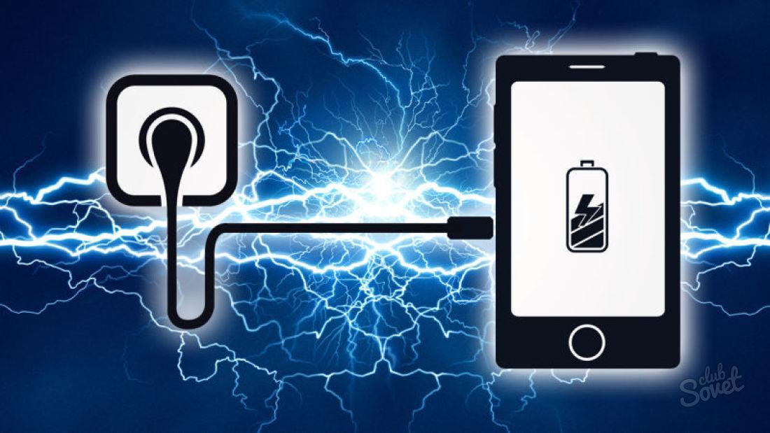 Сравнение быстрой зарядки ios и android устройств