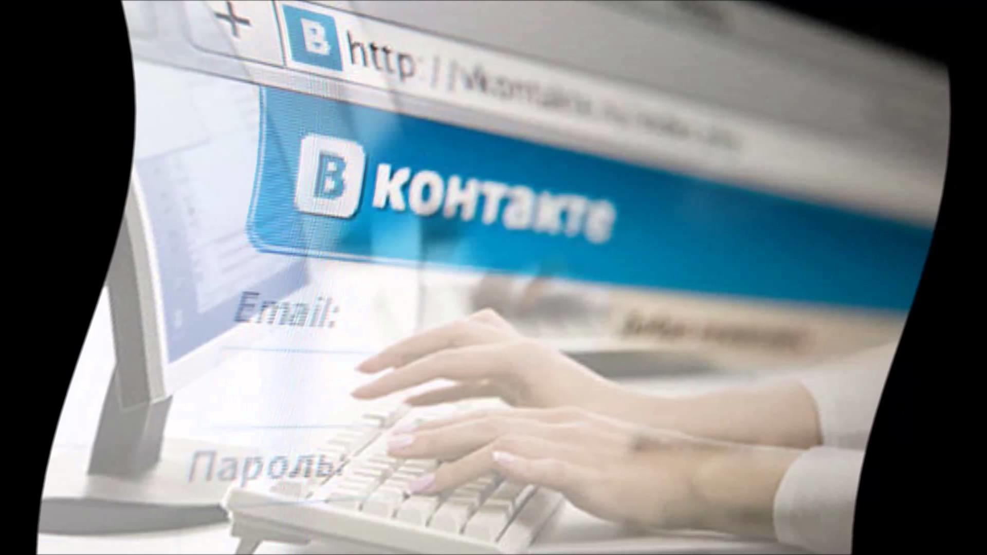 Как заблокировать группу или страницу в Вконтакте?