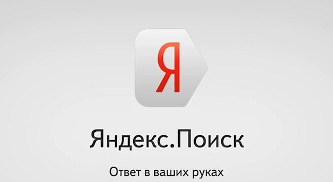 Как заблокировать рекламу в Яндекс браузере?