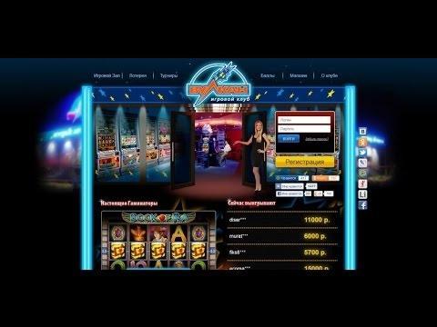 Выскакивает реклама казино в браузере как убрать интернет реклама курсовая скачать бесплатно