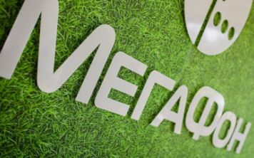 Как отключить платные услуги Мегафон