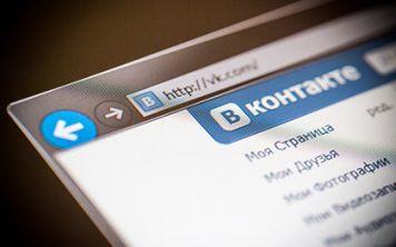 «TeleFeedBot» - бот для просмотра ленты«ВКонтакте»
