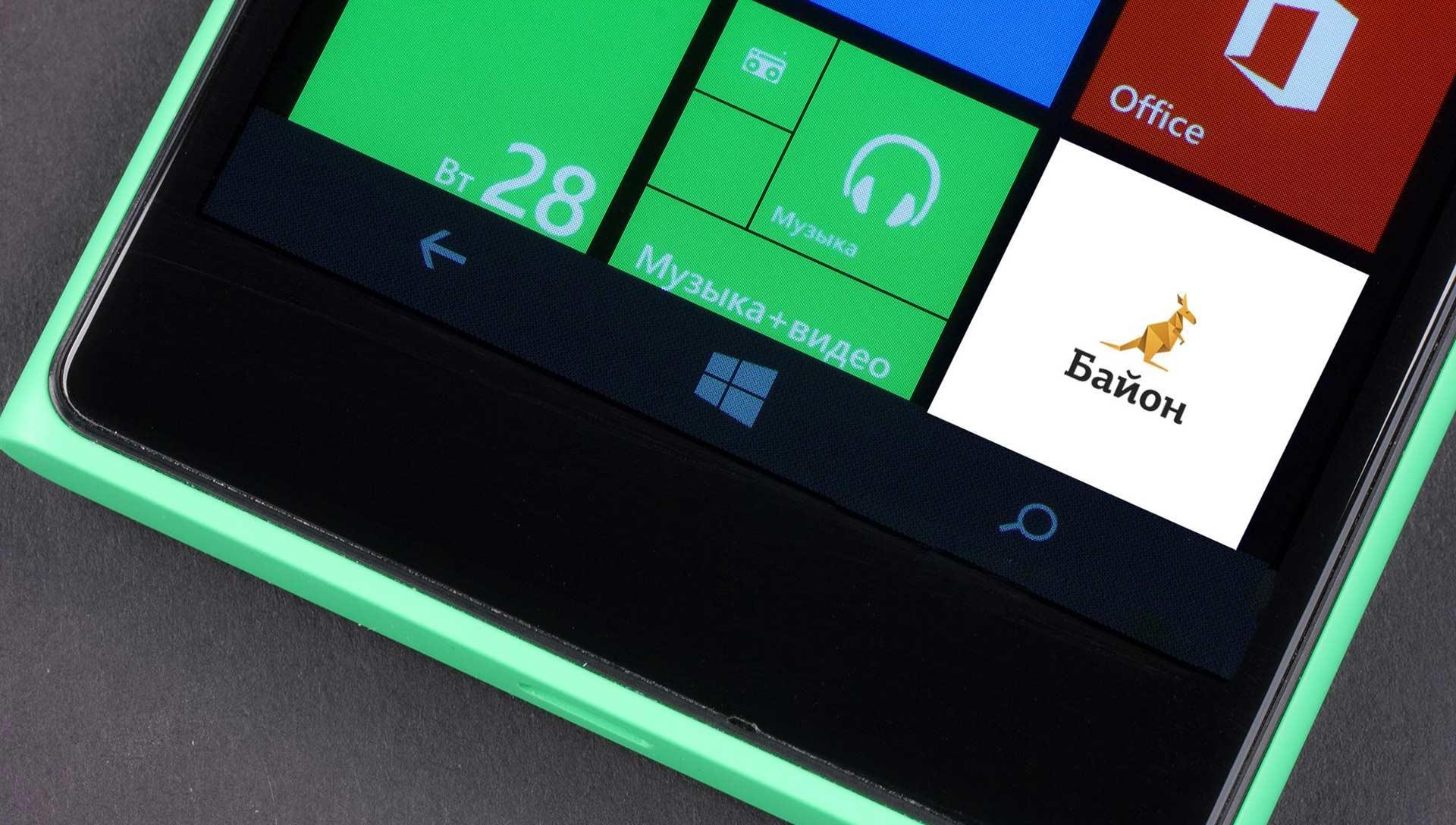 Дата выхода и характеристики Microsoft Lumia 750